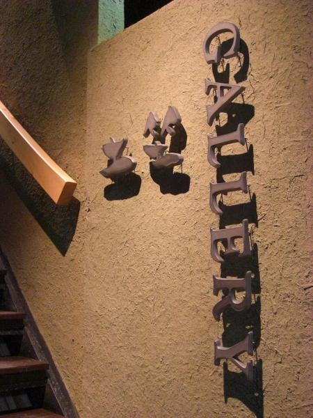 和・アジアンな雰囲気が漂うオリジナルのテラコッタの看板gallery土坐