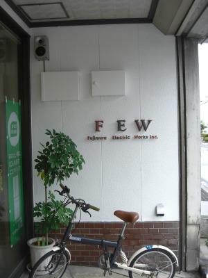 シンプルでおしゃれな自然素材の店舗サインtsubu.tsubu