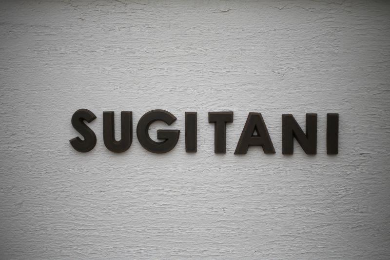 自然素材が調和するテラコッタ製のアルファベット表札sugintani