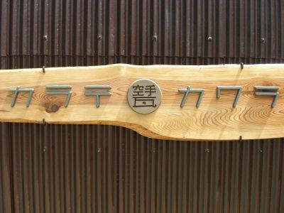 画像3: フルオーダー(オリジナル文字/ロゴ)