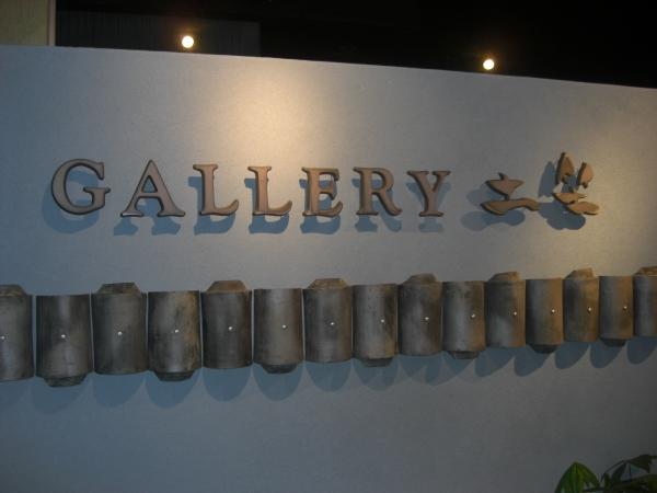 テラコッタ製のおしゃれなギャラリーのオリジナル看板gallery土坐