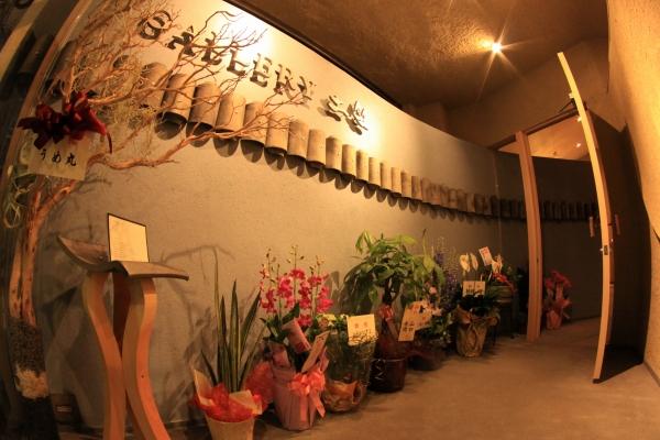 和の雰囲気漂う自然素材の店舗サインgallery土坐