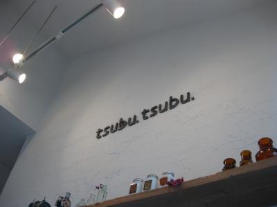 ナチュラルテイストにマッチした自然素材のテラコッタの看板tsubu.tsubu